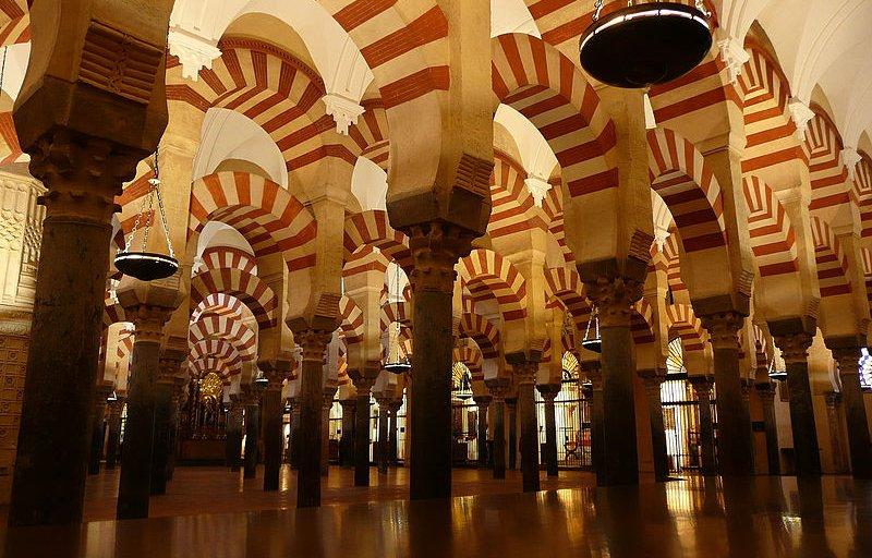 Interior Mezquita Córdoba
