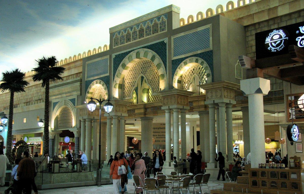 Mall Ibn Battuta.